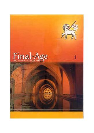Final age. Cz. 1-5. Duchowe zagrożenia współczesności