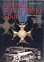 Zawsze w pierwszej linii. Kapłani odznaczeni Orderem Virtuti Militari 19141921 i 19391945
