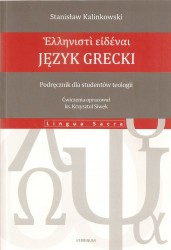 Język grecki. Podręcznik dla studentów teologii