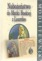 Nabożeństwo do Matki Boskiej z Lourdes