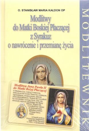 Modlitwy do Matki Boskiej Płaczącej z Syrakuz o nawrócenie i przemianę życia