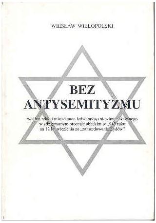 Bez antysemityzmu