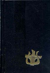 Liturgia Godzin – wydanie skrócone