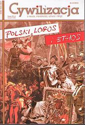 Cywilizacja nr 47 'Polski logos i ethos'