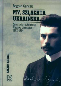 My, szlachta ukraińska