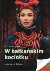 W bałkańskim kociołku