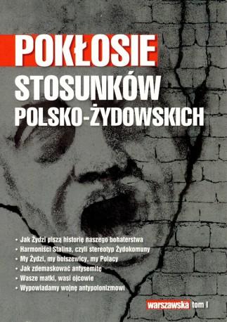 Pokłosie stosunków polsko-żydowskich