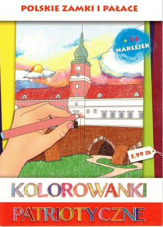 Polskie zamki i pałace. Kolorowanki patriotyczne