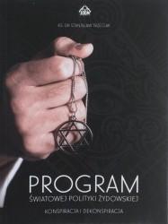 Program światowej polityki żydowskiej. Konspiracja i dekonspiracja