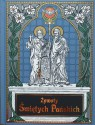 Żywoty Świętych Pańskich o. Prokopa kapucyna reprint z 1882 r.