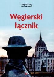 Węgierski łącznik