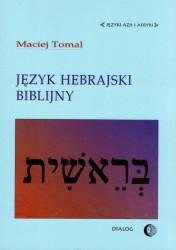 Język hebrajski biblijny